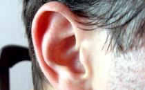 A picture of a man's ear