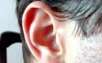 A man's ear