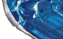 Zircon crystal oldest rock found on earth