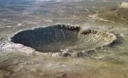 A meteor crater